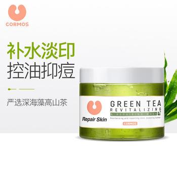 可美绿茶鲜活修护面膜涂抹式补水保湿女紧致亮肤