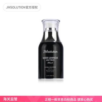 JM肌司研水滋养亮白啫喱膜 (黑臻版)50ml