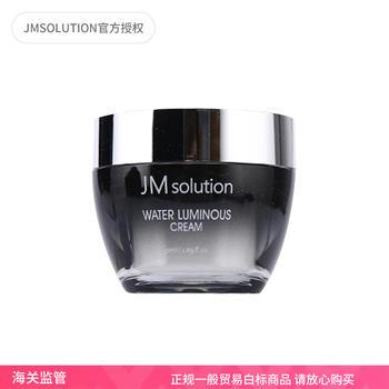 JM肌司研亮白面霜保湿滋润美白淡斑提亮肤色50ml