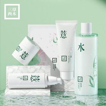 三草两木薏仁套装补水保湿护肤洗面奶水乳液