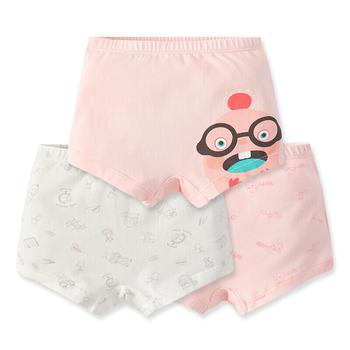HD小龙哈彼儿童内裤棉质短裤宝宝女孩平角裤【3条装】