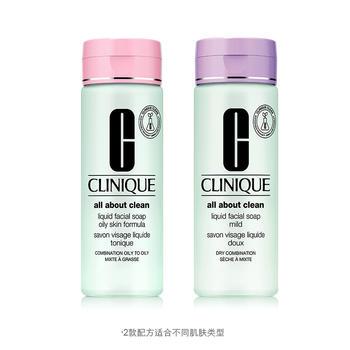 【聚美直发】倩碧 (Clinique) 温和液体洁面皂200ml
