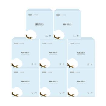 开丽纯棉洗脸巾洁面专用 精致盒装40张*8盒