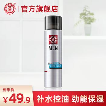 大宝男士焕活醒肤水150ml装保湿补水爽肤水