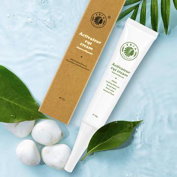 耶丽娅孕妇眼霜孕妇专用天然补水保湿护肤品孕妇可用