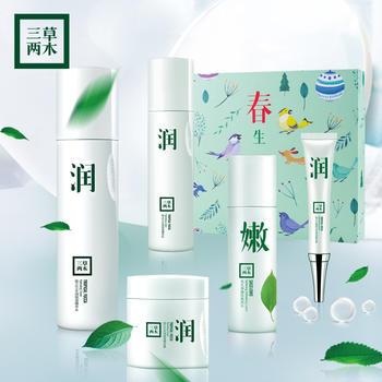 三草两木自然之礼套装补水保湿护肤洗面奶水乳液霜