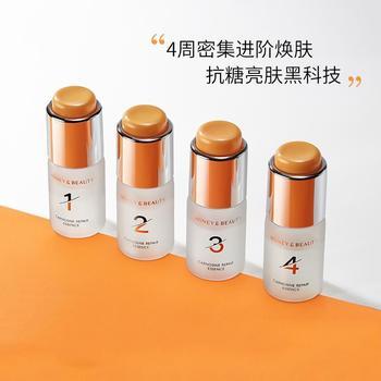透蜜肌肽抗糖化原液精华液提亮肤色保湿补水面部精华