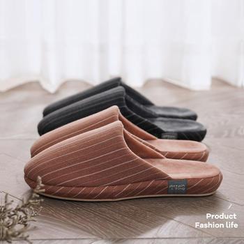 远港保暖男女家居拖鞋室内防滑软底情侣木地板棉拖鞋