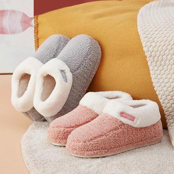 远港男女情侣全包跟棉鞋 室内秋冬季保暖防滑棉鞋