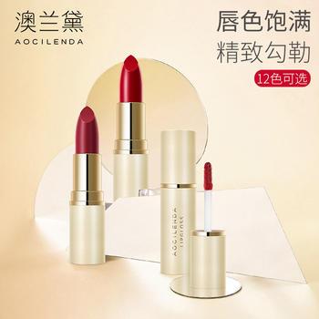 澳兰黛孕妇专用口红怀孕哺乳期可用天然植物彩妆