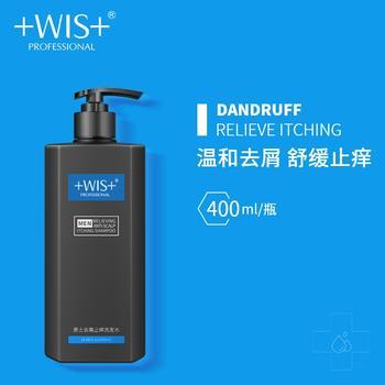 WIS男士去屑止痒洗发水清爽控油滋养强韧健发洗发露护发