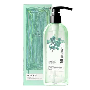 植观氨基酸无硅油去屑洗发水控油去头皮屑止痒洗发露