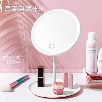优家(UPLUS)LED圆形台式带灯化妆镜补光小镜子梳妆化妆镜