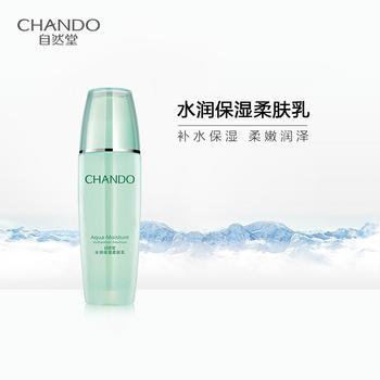 中国•自然堂(CHANDO)水润保湿柔肤乳 100ml乳液
