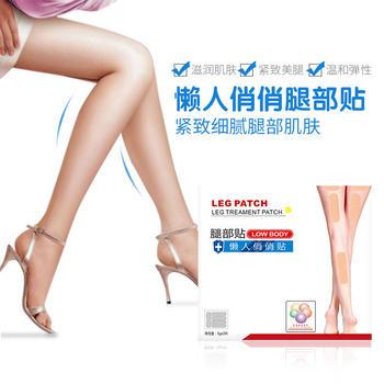(超值3盒)萃然美 腿部纤细 腿贴3片/盒紧实腿部植物按摩油减肥霜