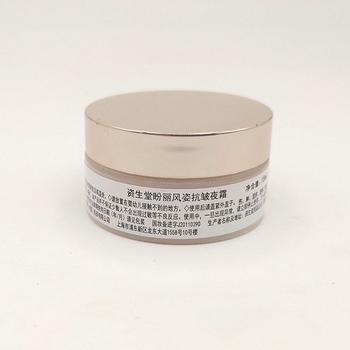 日本•资生堂 (Shiseido)盼丽风姿抗皱夜霜 18ml