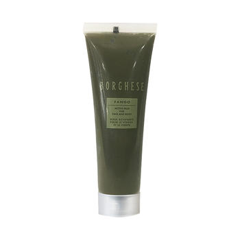 贝佳斯清洁面膜绿泥泥膜28g/矿物营养泥浆美肤面膜(白泥)28g