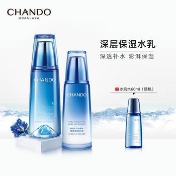 雪域精粹纯粹水乳套装2(冰肌水160ml+乳液(清爽型)+冰肌水*2)