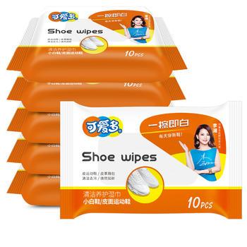 可爱多清洁养护一擦即白运动擦鞋湿巾10抽*6包组合装买一份赠一份