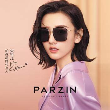 帕森太阳镜女宋祖儿明星同款尼龙镜片时尚潮墨镜开车遮阳镜8280