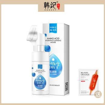 韩纪氨基酸补水洁面慕斯清洁润肤泡沫洗面奶