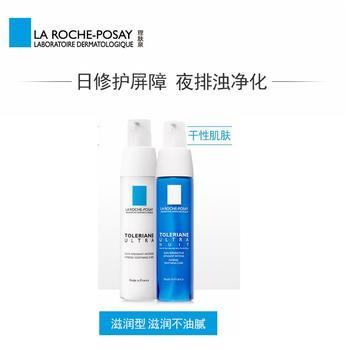 理肤泉特安日夜安心乳套装舒缓保湿面霜温和修护敏感肌