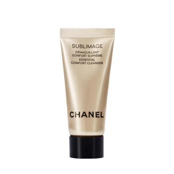 香奈儿(Chanel)奢华精萃隔离乳液 5ml
