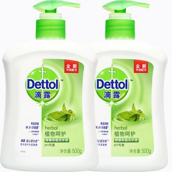 滴露健康抑 菌洗手液植物呵护500克*2