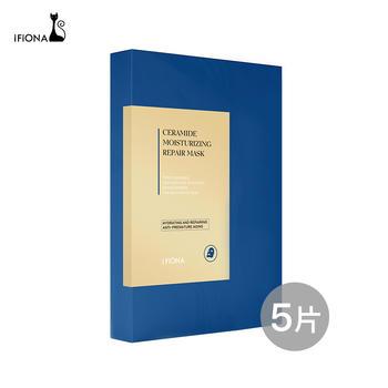 iFiona菲奥娜神经酰胺水润保湿修护面膜5片装