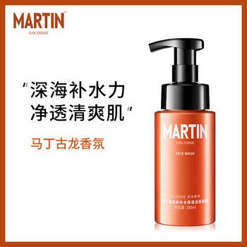马丁古龙香氛男士洗面奶氨基酸洁面慕斯泡沫补水保湿控油护肤