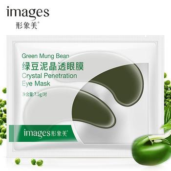 形象美绿豆泥晶透提拉紧致去细纹黑眼圈眼贴 10对装
