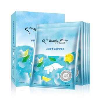 我的美丽日志柠檬雪茶保湿舒缓面膜5片