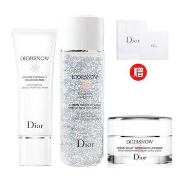 迪奥(Dior)补水保湿护肤套装礼盒 雪晶灵透白亮采三件套装