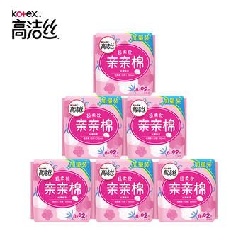 高洁丝经典系列超柔软亲亲棉丝薄棉柔卫生巾日用240mm 10片6包