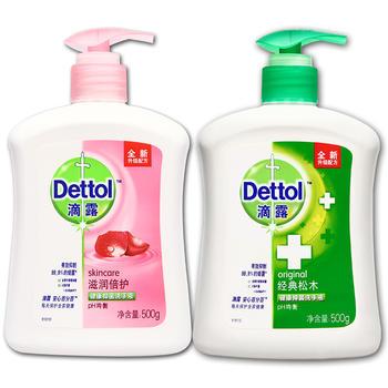 Dettol 滴露清洁洗手液滋润倍护500g+经典松木500g
