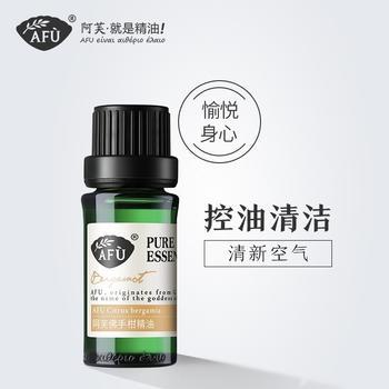 阿芙佛手柑精油10ml 收缩毛孔香薰控油护肤面部脸部按摩植物单方