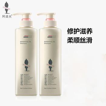 阿道夫精油洗护专研洗发香乳(修护滋养)520ml*2瓶装