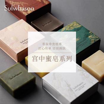 雪花秀宫中蜜皂植物洁面皂73g