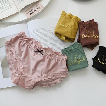 维妮芳 2条装天使之翼甜美荷叶边冰丝无痕内裤少女日系三角裤