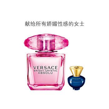 意大利•范思哲(versace)臻挚粉钻女士香水套装30ml+5ml