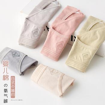 维妮芳 3条装透气舒适内裤女爱心桃日系棉质中腰蕾丝边三角内裤