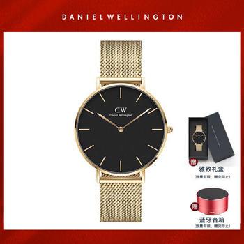 Danielwellington丹尼尔惠灵顿新品dw手表男36mm金属编织金色男士手表潮