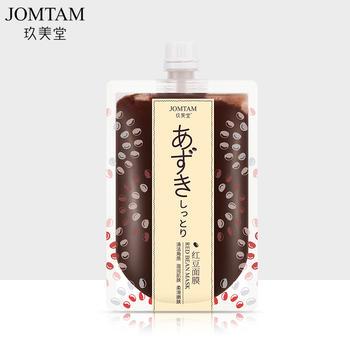 玖美堂 补水保湿红豆面膜滋润嫩肤提亮肤色面膜泥水洗面膜 170g*2袋