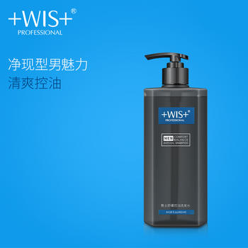 WIS男士舒缓控油洗发水清爽强韧发丝护发去屑止痒保护发根