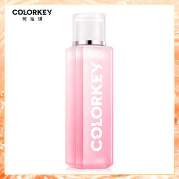 colorkey珂拉琪眼唇卸妆液卸妆水脸部眼唇部温和深层清洁学生女