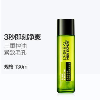欧莱雅男士控油净爽增强爽肤水130ml,三重控油