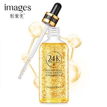 形象美24K金黄金嫩肤美肌精华原液补水保湿收缩毛孔嫩肤24K精华液