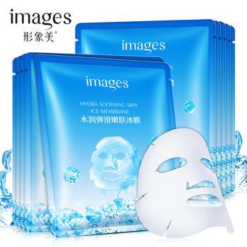 形象美水润弹滑嫩肤冰膜夏日清爽控油舒缓嫩滑补水保湿化妆品