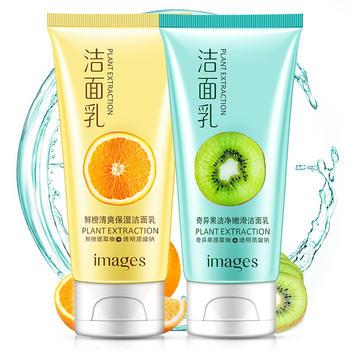 拍一发二形象美奇异果鲜橙洁净嫩滑洁面补水保湿洗面奶水果去角质