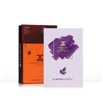 JAYJUN韩国捷俊水光三部曲 紫苏修护补水保湿焕白面膜套装10片